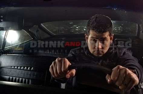 drink-and-drive-sofia