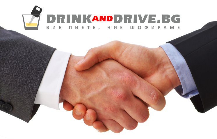 hanshake-drinkanddrive-bg