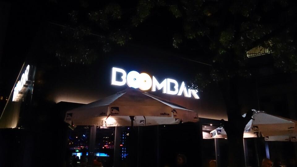 boombar2