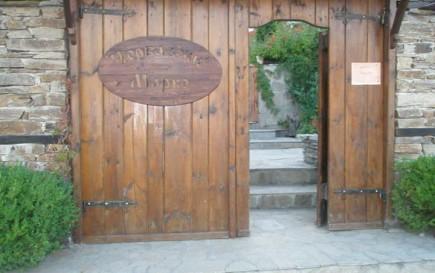 Ресторанти Чорбаджи Марко 1