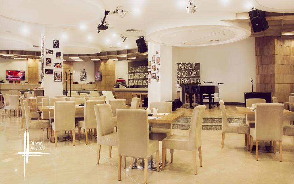 Ресторант Друзя 2