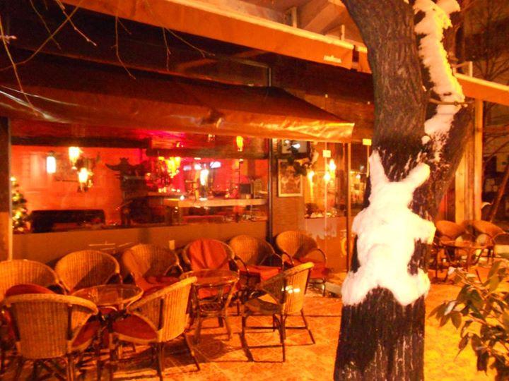 Orisha Bar 1